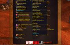 AtlasLoot Enhanced — аддон для просмотра лута с боссов и других вещей из игры