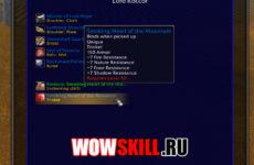 AtlasLoot 1.12.1 RU и ENG: аддон для просмотра лута с боссов на ваниле