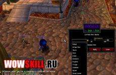 FonTabulous 1.12.1 RU и ENG: аддон для замены шрифта в игре