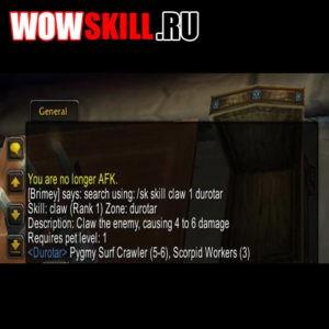 HunterPetSkills 1.12.1