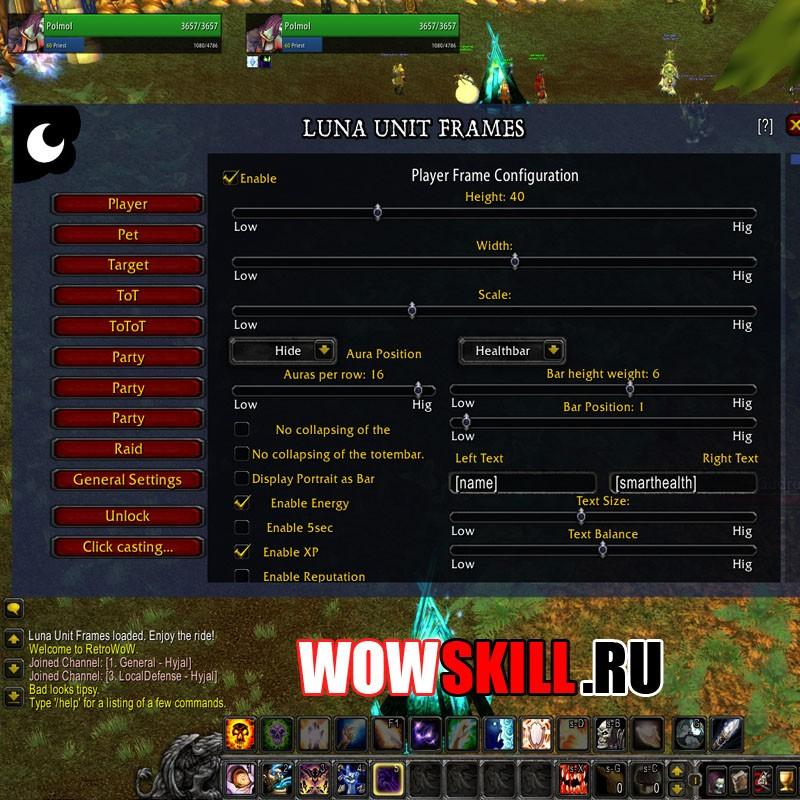 LunaUnitFrames 1.12.1