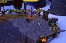 Kuinameplates: улучшенный неймплейт игроков и мобов