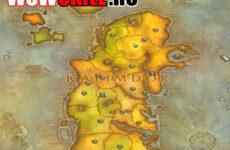 Mapster — замена стандартной карты