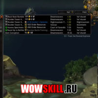 world quest list
