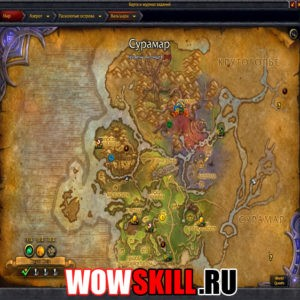 World quest tracker: аддон для отслеживания локальных квестов в легионе