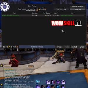 TradeSkillMaster: аддон для выгодной продажи вещей на аукционе