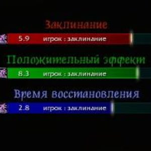 Antagonist 1.12.1 RU и ENG