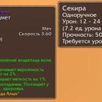 EQCompare 1.12.1