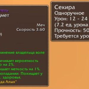 EQCompare 1.12.1 RU и ENG