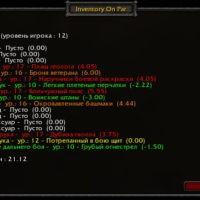 InventoryOnPar 1.12.1