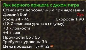 PriceDB 1.12.1