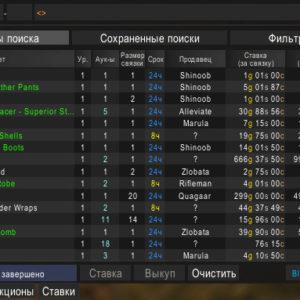 Aux 1.12.1 RU и ENG