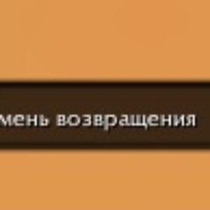 oCB 1.12.1 RU и ENG