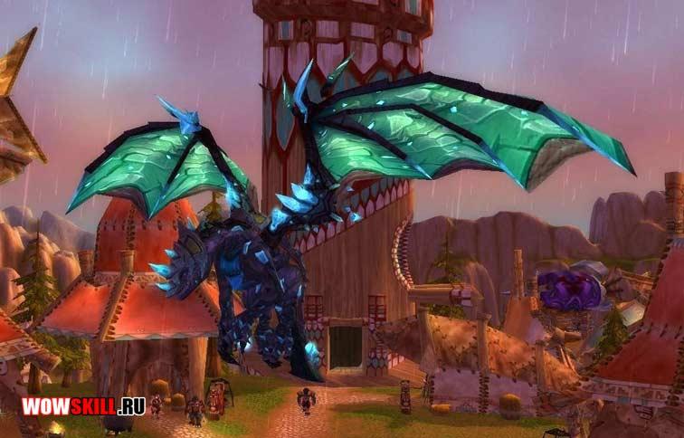 камнешкурый дракон в вов