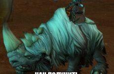 Белый шерстистый носорог — как получить маунта?
