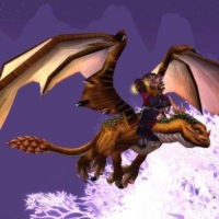 поводья бронзового дракона