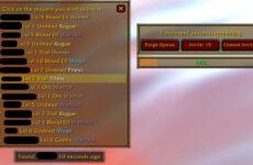 Superguildinvite — аддон для автоматического добавления игроков в гильдию